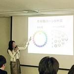 名古屋のカラースクールSunlight代表渡辺江利子 企業向けカラーセミナー 社員研修のカラー講師をおこなっております。