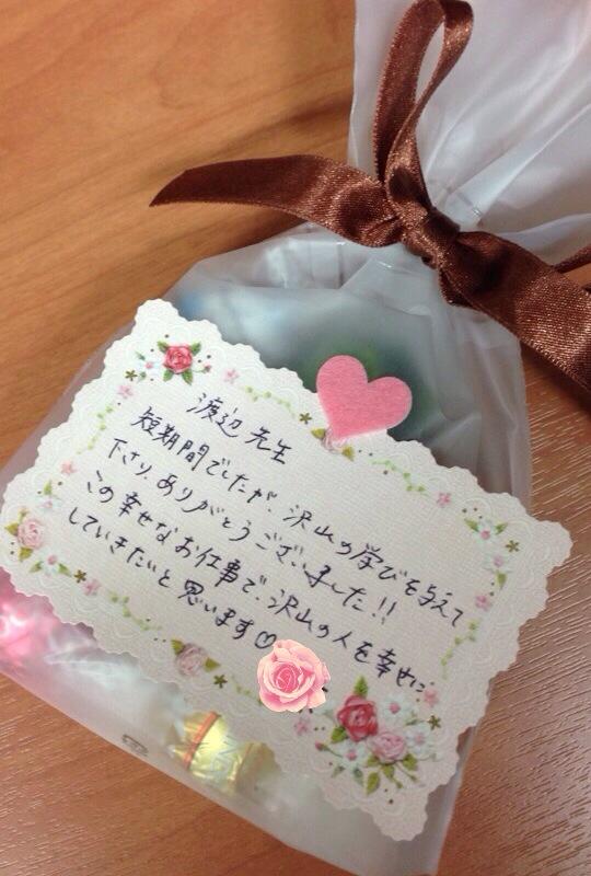 名古屋市 名駅南 カラースクール サンライト カラーアナリスト養成講座