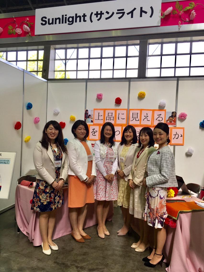 名古屋市のカラーコーディネートスクールサンライト 気軽にカラー診断ができるカラーインストラクターコース